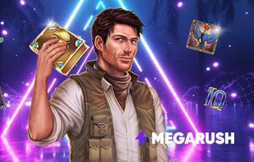 MegaRush Pro und Contra