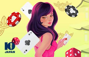 10Bet ライブカジノゲーム
