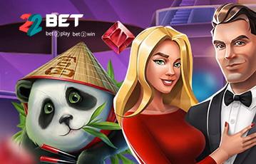 22bet カジノの豊富なスロット・カジノゲーム