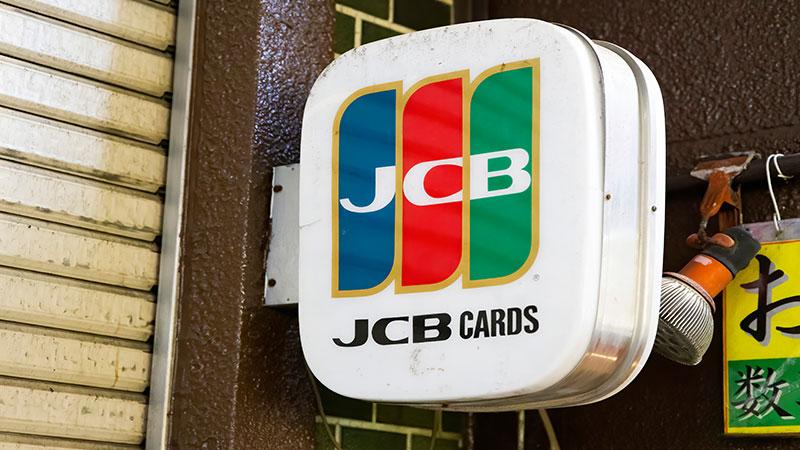 JCB オンラインカジノで使えるサイトが増えている
