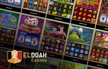 エルドアカジノ(旧パイザカジノ)のスロットゲーム