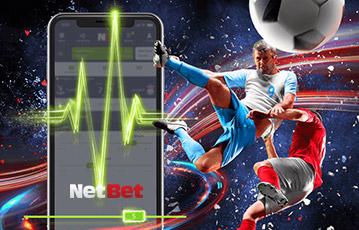 NetBet ブックメーカーでスポーツベット