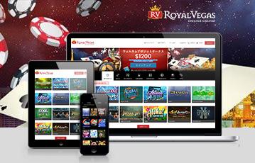 ロイヤルベガスカジノはスマホもモバイル機器でもカジノゲームをプレイできる